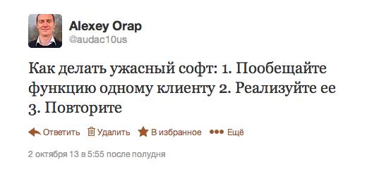 3 tweet2