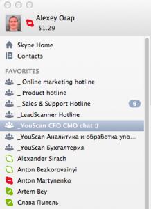 skype-hotlines2
